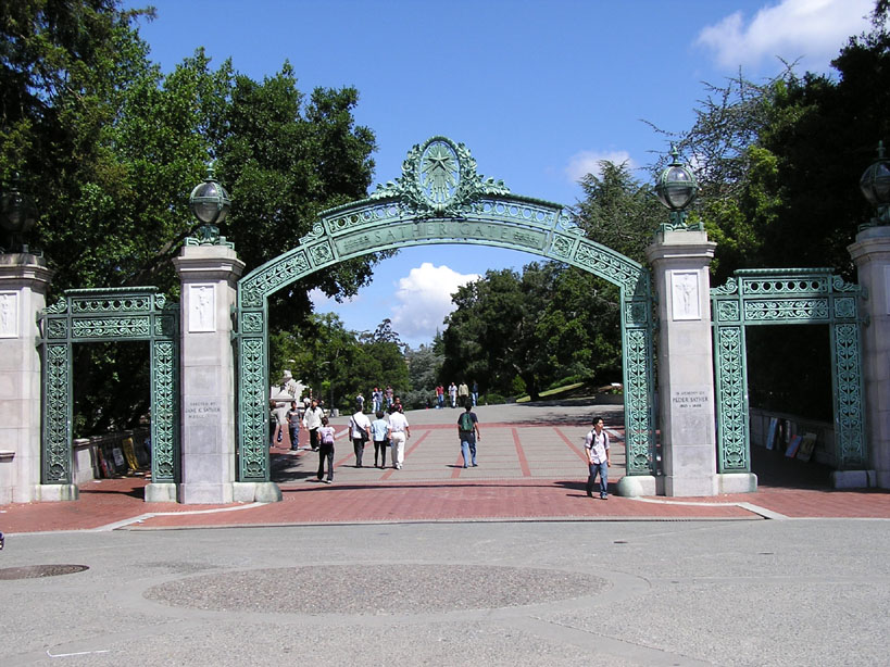 Sather Gate2