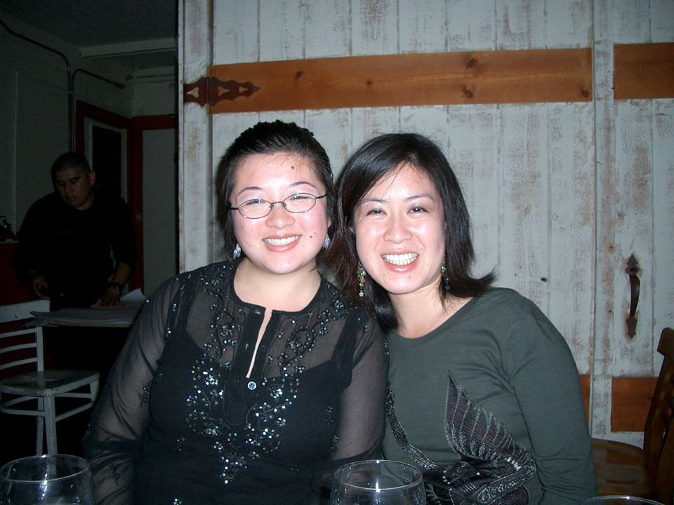 2006 Feb - Audrey's birthday dinner - Lisa and Audrey