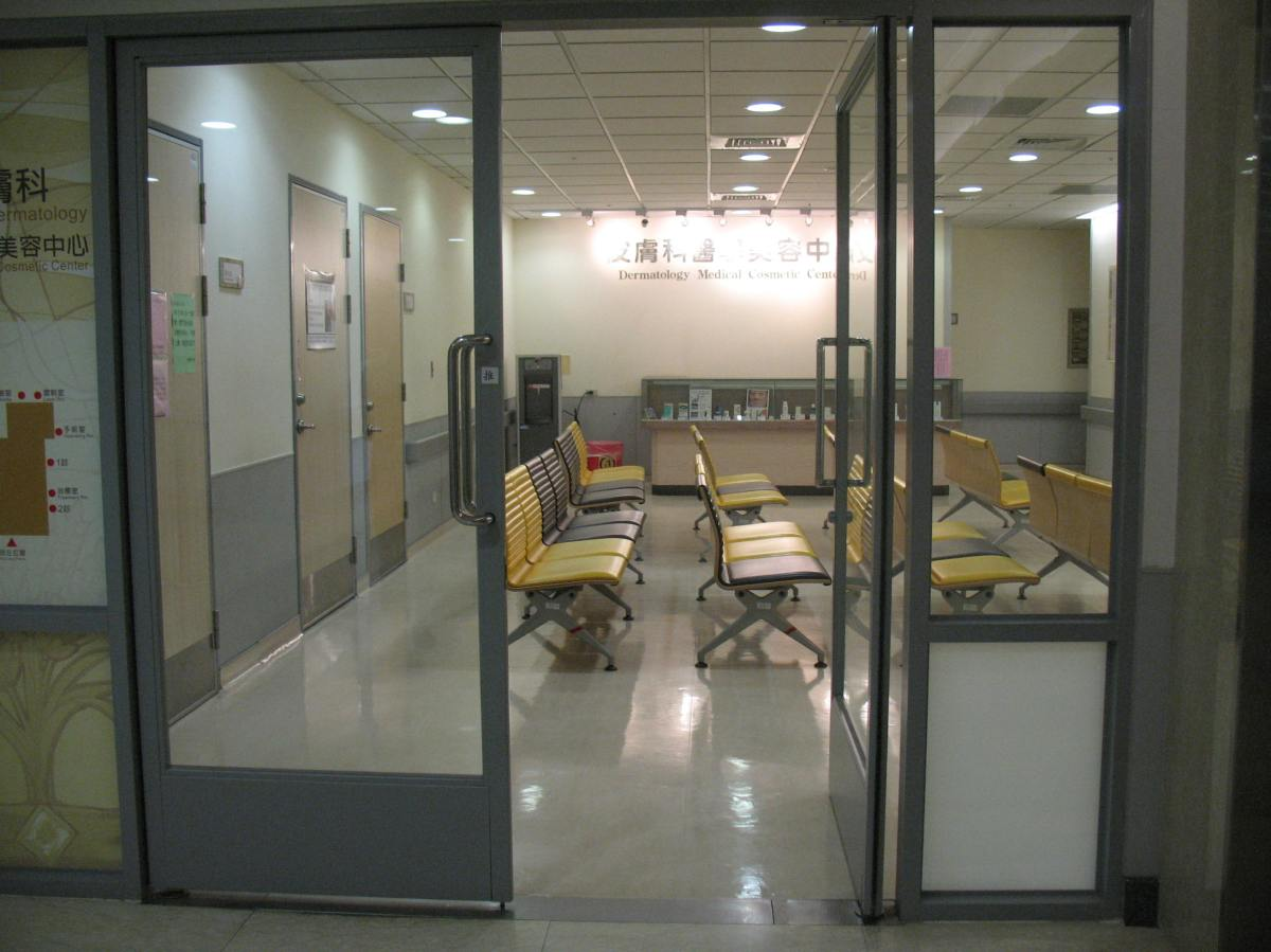 Dermatology, Mackay Memorial Hospital, Hsinchu