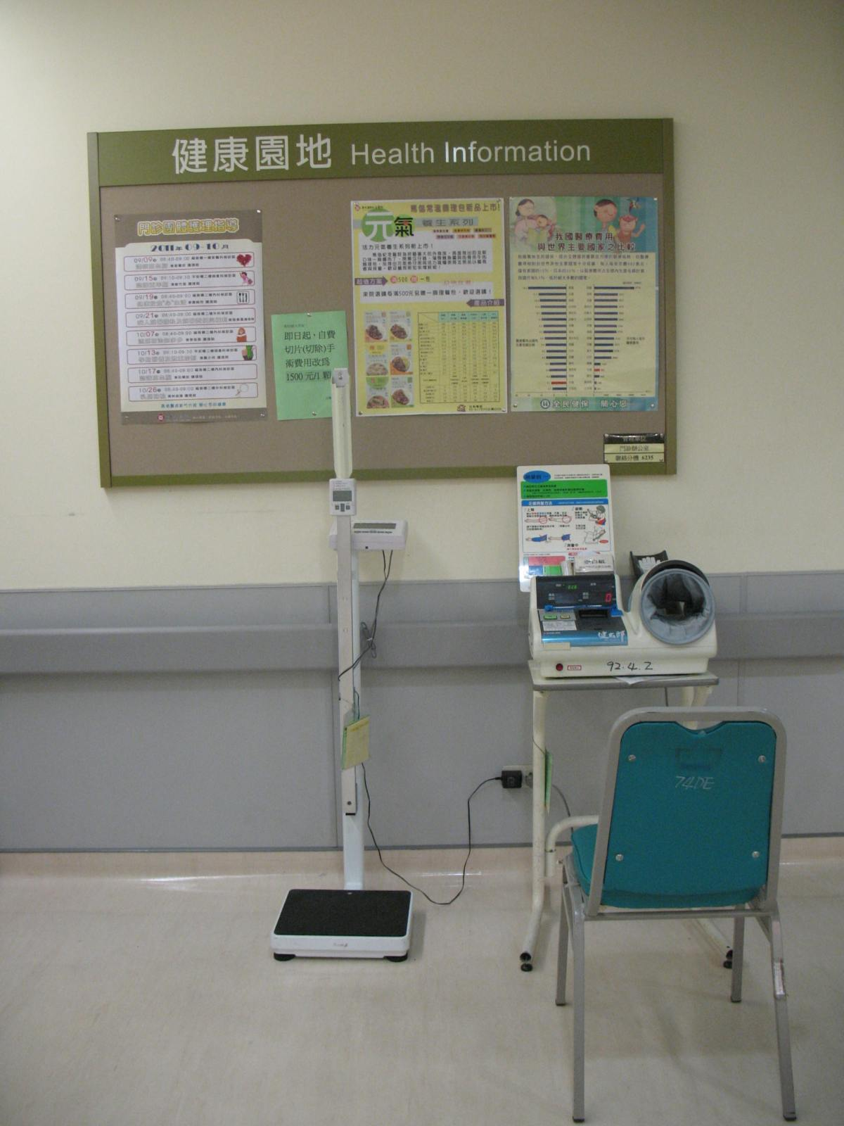 Measuring station