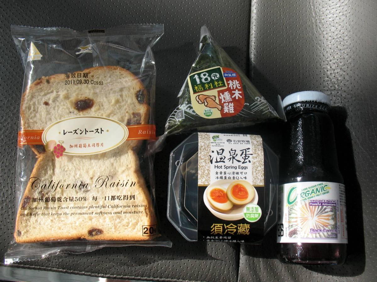 Breakfast from 7-11 in Taiwan