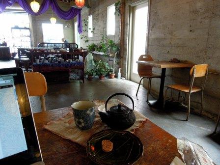 Tea at Far Leaves, Berkeley