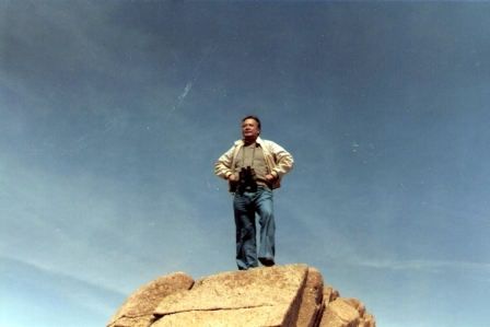 Gong-Gong on top of a boulder, 1979 or early 80s