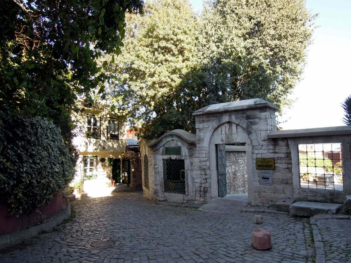 Entrance to the Kariye (Chora) Museum