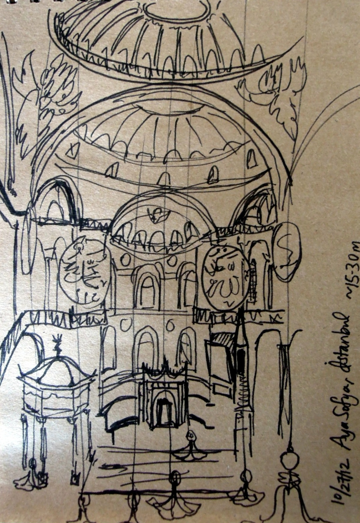 Sketch of the main room of the Aya Sofya