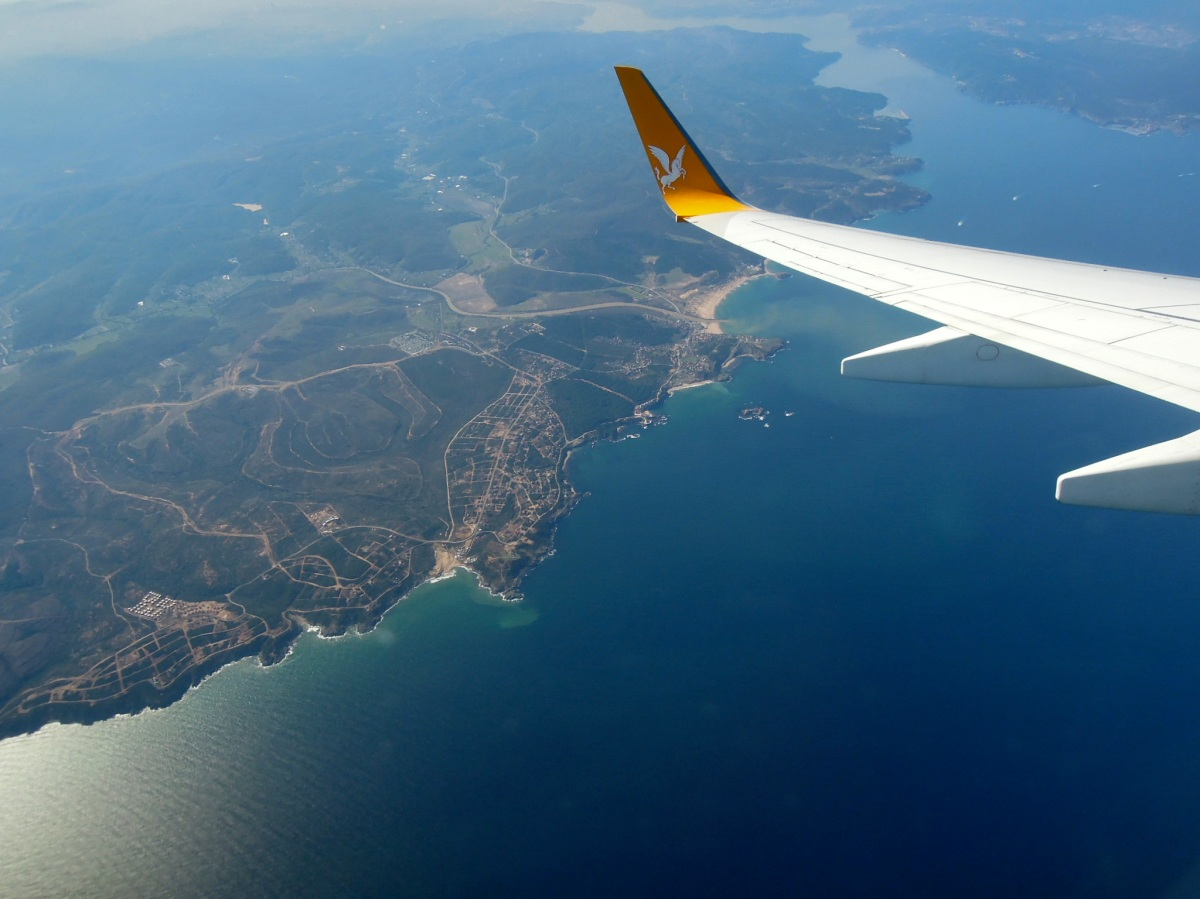 Aerial view of Istanbul's coastline