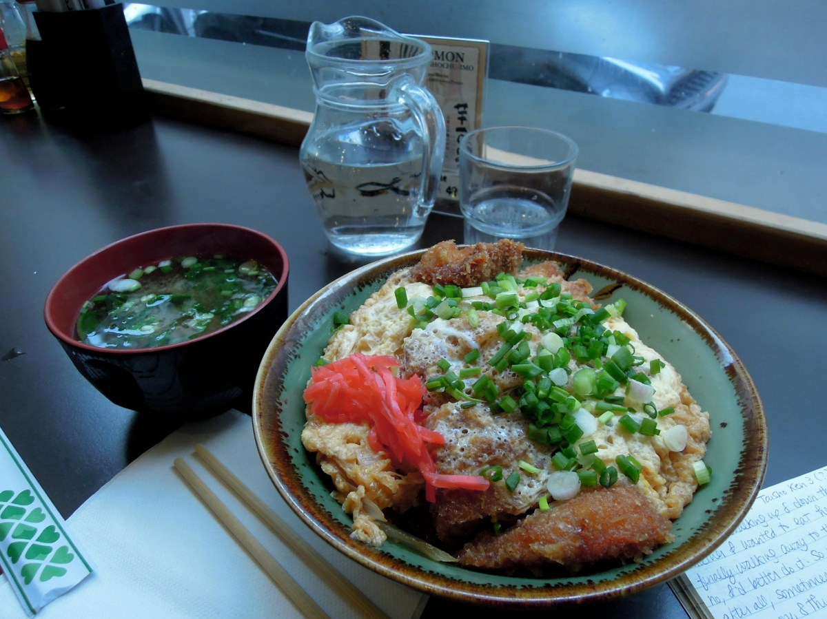 Japanese lunch: katsu donburi and miso soup