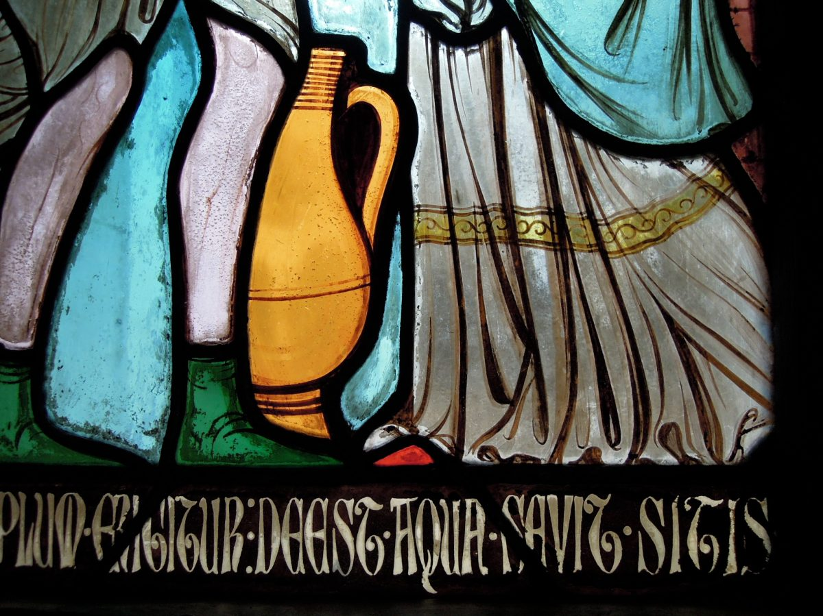 Detail of stained-glass panel