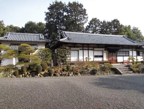Part of Kenkun (Takeisao) Shrine