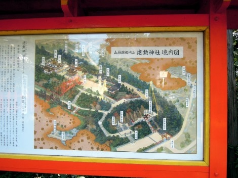 Map at Kenkun (Takeisao) Shrine