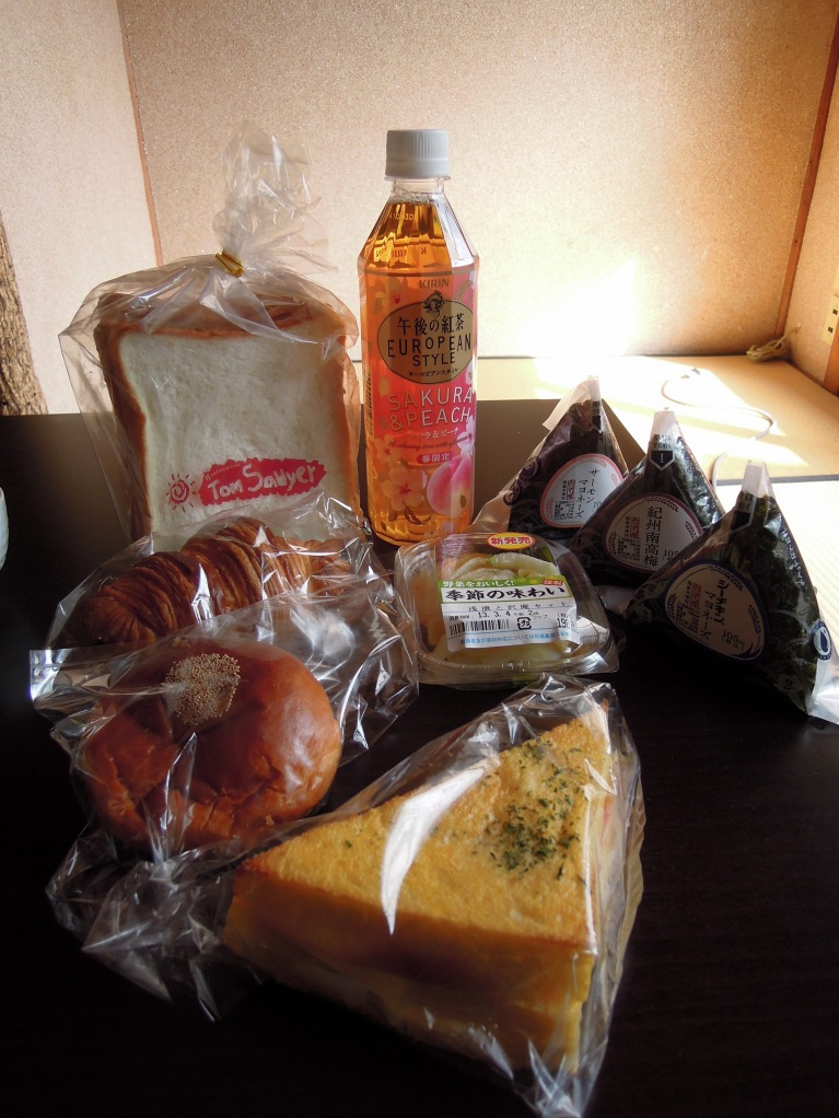 Random foods in Kyoto
