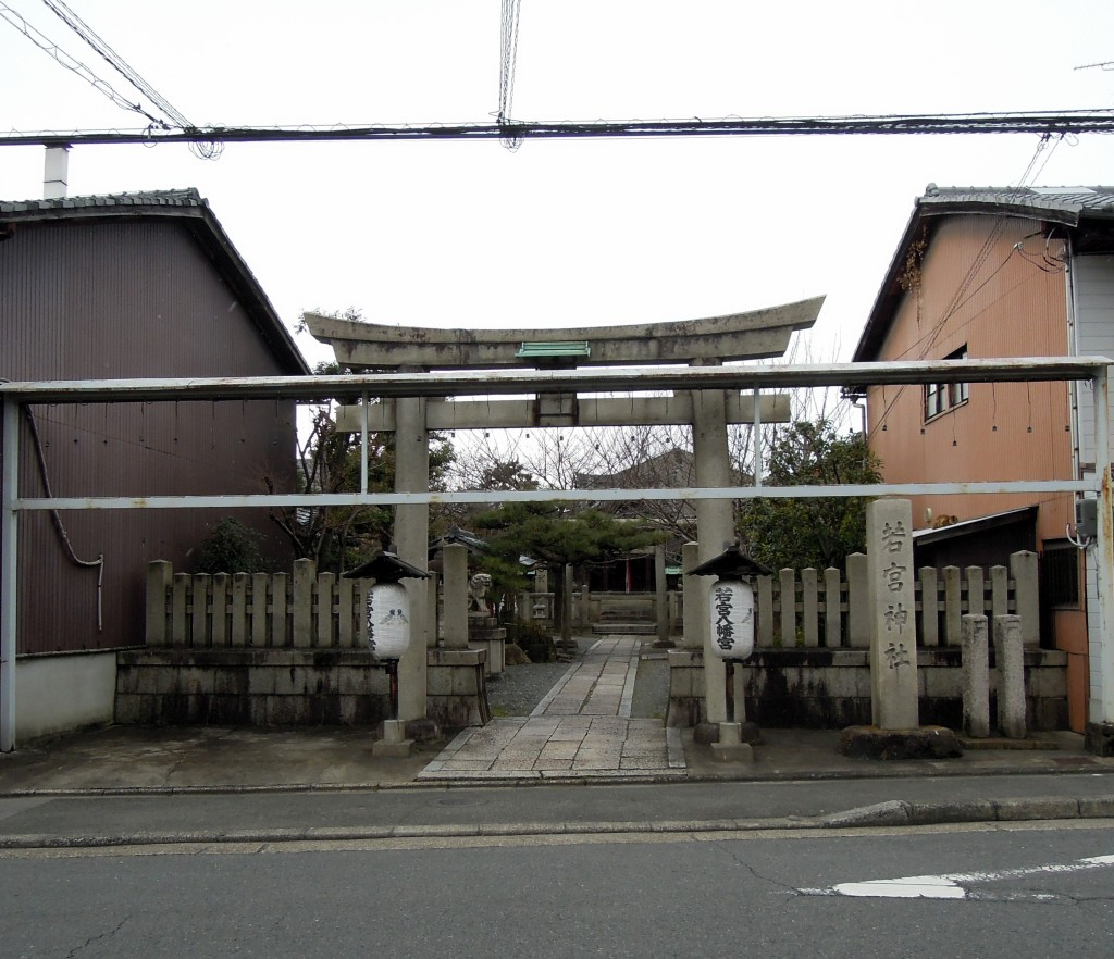 Shrine on Ōmiyadōri