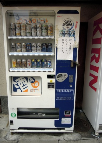 Liquor vending machine