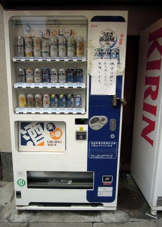 Liquor vending machine