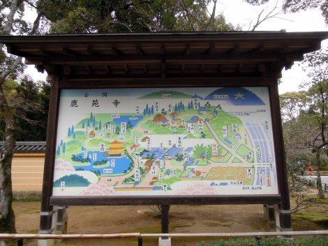 Kinkaku-ji map