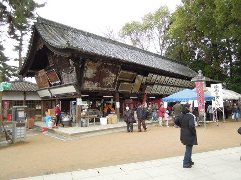 Building at Kitano Tenman-gū