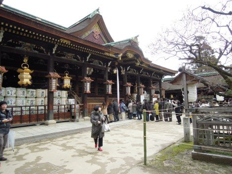 Central building at Kitano Tenman-gū