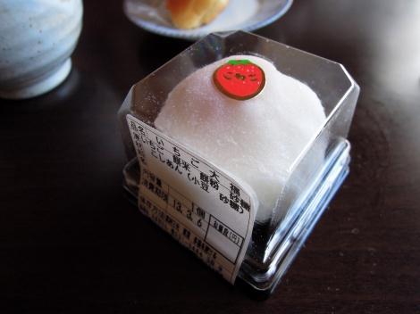 Ichigo daifuku