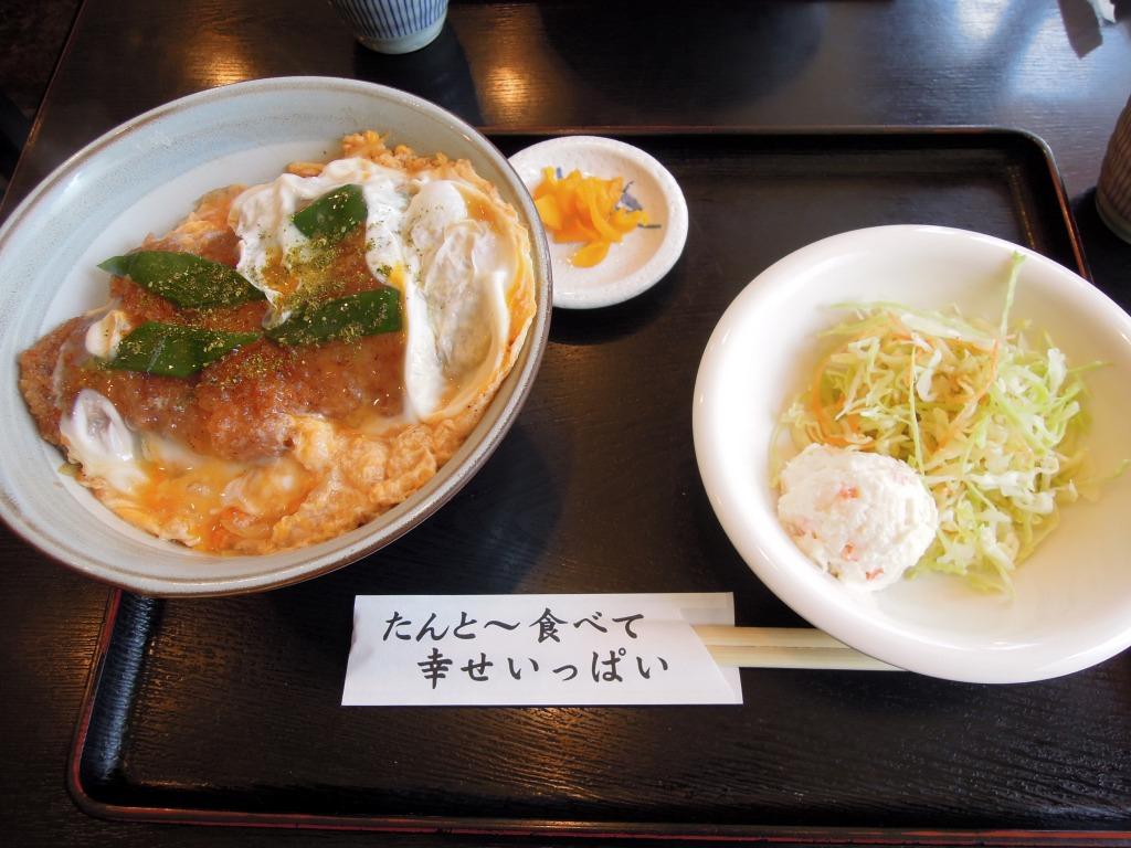 Katsu donburi lunch set