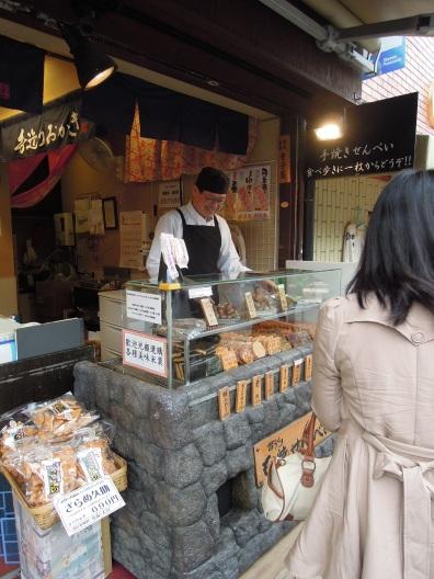 Senbei (rice crackers).