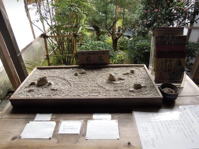 A small model of the garden.