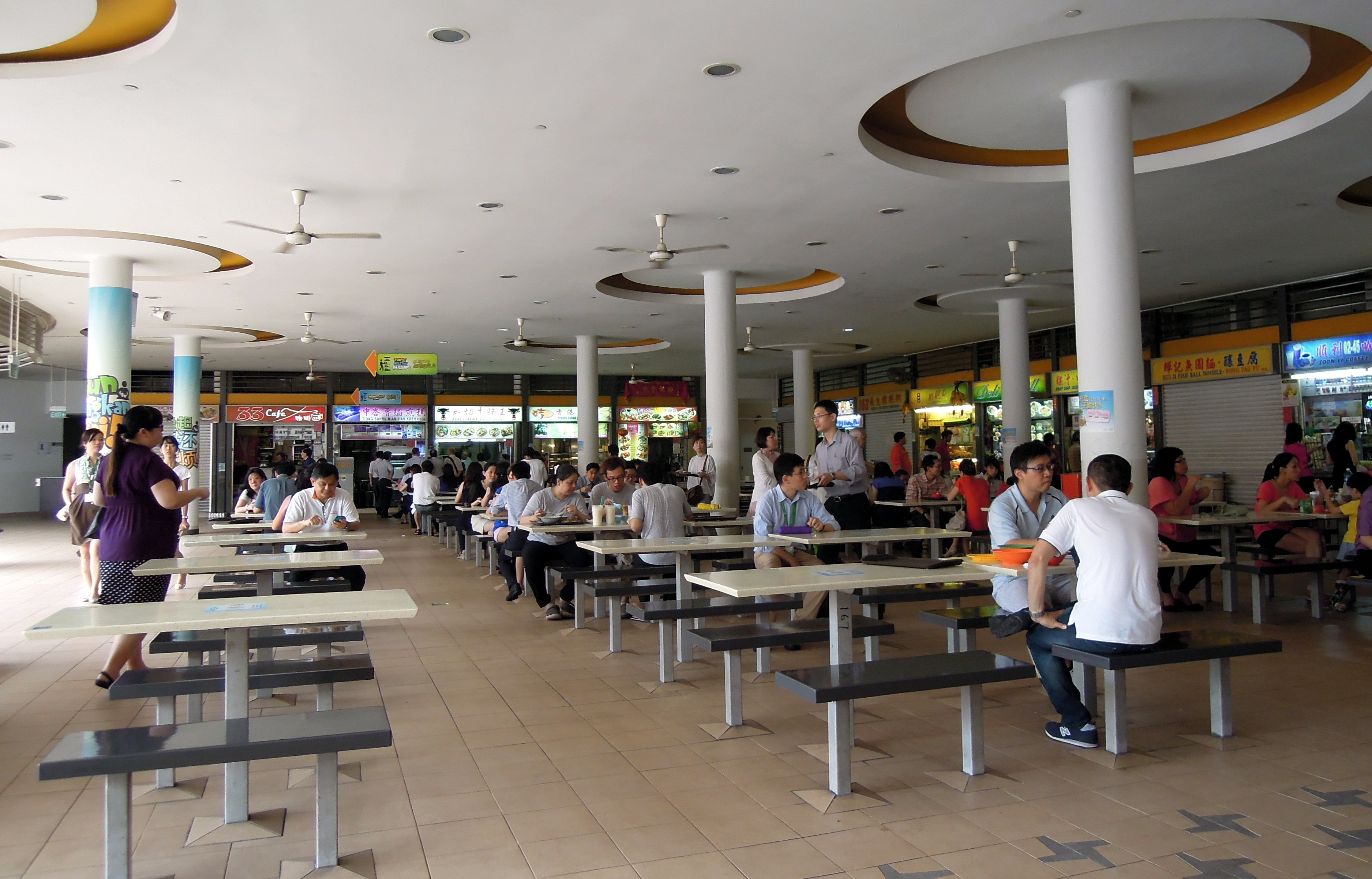 Singapore hawker centres and shopping malls satsumabug for Shopping cuisine