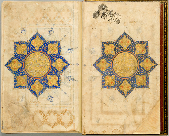 16th-century Qur'an, Iran.