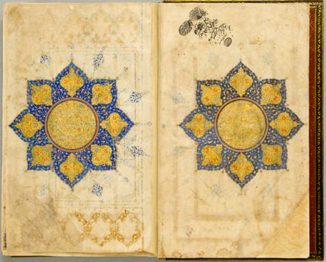 16th-century Qur'an, Iran.