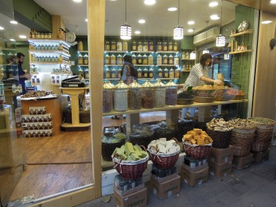Soaps, dried fruit, herbs, spices, and beauty products. Besiktas Aktari shop, Istanbul